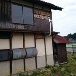 DECO - 綾部市内からは少し離れてますが、田舎道を走っているとこの看板が目印です。