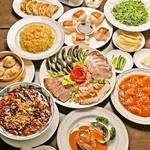 香福園 - 料理写真: