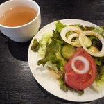 ビルボード - サラダとスープ