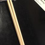 そ!これこれ 豚肉屋 - 吉野桧の六角箸