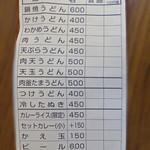 37989672 - 注文伝票_2015-05-02