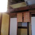 茶屋草木万里野 - アジアンテイストな内装