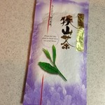 37990082 - 狭山茶 オリジナルブレンド 100g