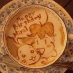 カフェ・フォリオ - ラテアート・アシベ&ゴマちゃん