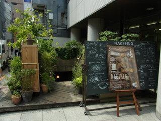 ラシーヌ - 地下にあるお店への階段の入り口