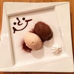 6889cafe - 豆乳アイス