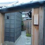 こま田 - 正面玄関