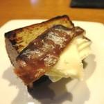 ゴロシタ. - 世界一美味しいアンチョビとカルピスバターのブルスケッタ