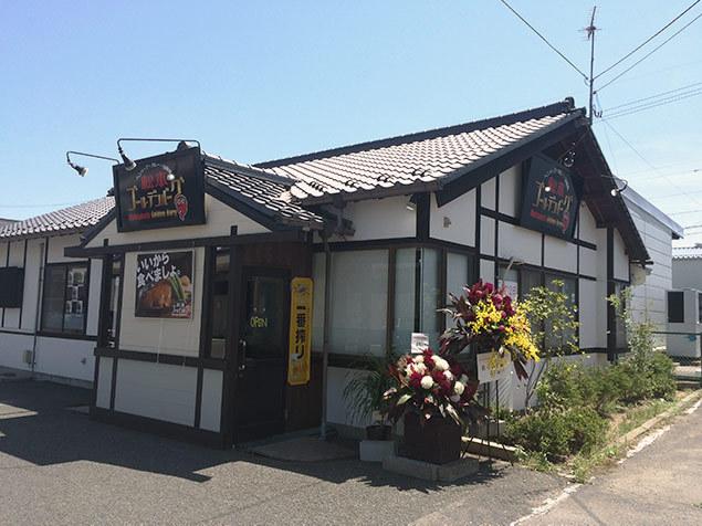 松本ゴールデンバーグ name=