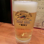 37999831 - 生ビール520円