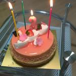 37999867 - 桜のケーキ