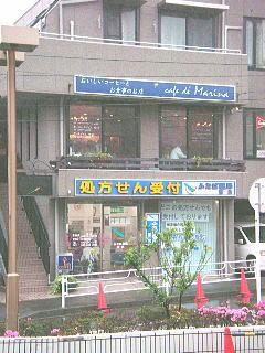Cafe de Marina