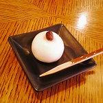 喫茶 茶房菜々や - 日替わりひと口お菓子のおまんじゅう
