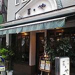 喫茶 茶房菜々や - となりは松月堂