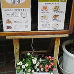 喫茶 茶房菜々や - ランチのボード