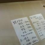38004014 - 150423群馬 清水屋本店 店内