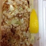 こなひめ - 料理写真:たこ焼き レモン 500円