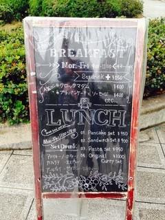 Micasadeco&Cafe - 平日と週末は料金が違いますよ~注意!