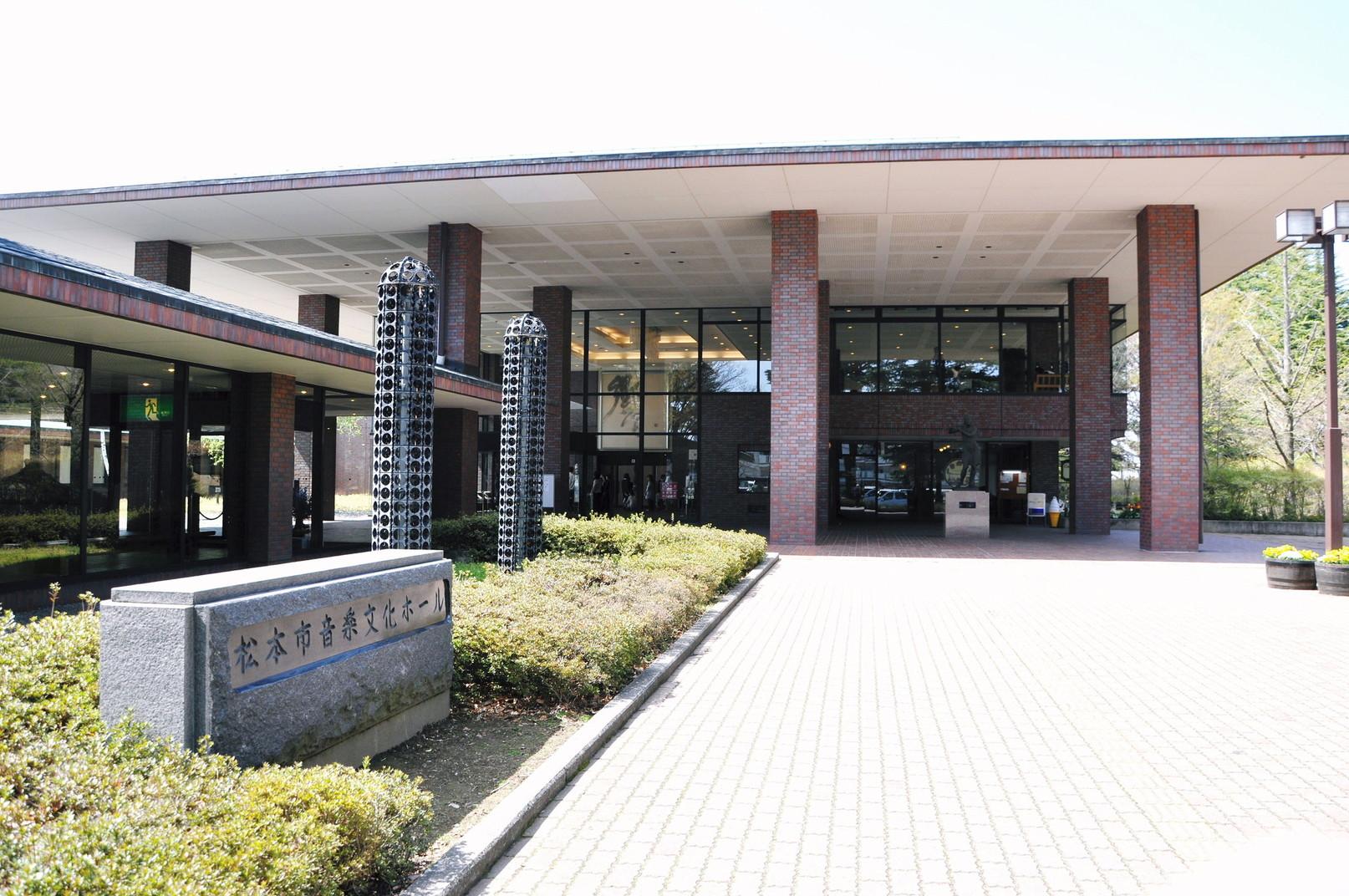 マンマ・ミーア ハーモニーホール店 name=