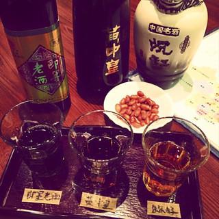 たまには紹興酒でも..【常備10種類】地方の中国酒