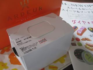 アルデュール 横浜ジョイナス店