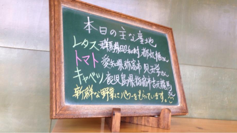 モスバーガー 浜松高丘エンチョー店