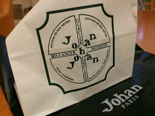 Johan 日本橋ジョアン店