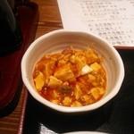 38014176 - 小皿は麻婆豆腐が入っていました