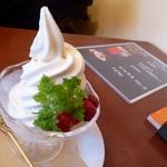 TigerLily - ソフトクリーム ¥300