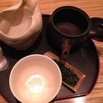 38015998 - おすすめ新茶