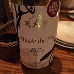 38016529 - 日本の白ワイン!