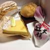 綾子舞本舗 タカハシ - 料理写真: