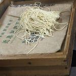 新福菜館 - 新福菜館 三条店の近藤製麺製の麺(15.05)