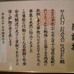 38019088 - 北上尾駅で人命救助!
