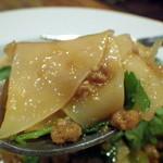 アガリコ ターブル - 餃子の皮です