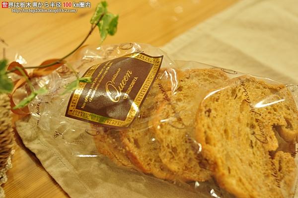 クイーン洋菓子店 東武店