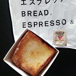 特製フレンチトースト