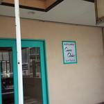 38024079 - 駐車場側の入口