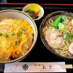 とんかつ おぎ - 料理写真:かつ丼+ミニラーメン!