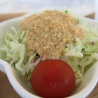 リリーズ-サラダ