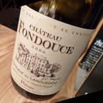 プラチナフィッシュ バル - 赤ワイン
