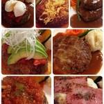 くりの実カフェ - ハンバーグディナーフェア