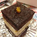 コーベル - チョコレートとオレンジのケーキ