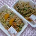 郷家精肉店 - 5/16中華ビーフンと蒸し鶏サラダ
