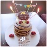 ダバダバ - お誕生日パンケーキ(予約しました)