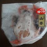 山安 - 料理写真:金目鯛開き干し