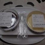 38029374 - チーズケーキ&豆乳プリン
