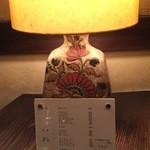 荻窪珈琲店 - 机の上のランプとメニュー