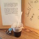 ニューズバーワインショップ - MOJO Coffeeで淹れたアイスコーヒー、チョコ付(2015.5)