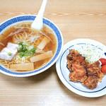 藤の家食堂 - 中華そばと鳥の唐揚げ